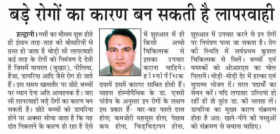 Uttaranchal-Deep-21-May-2013-Sahas