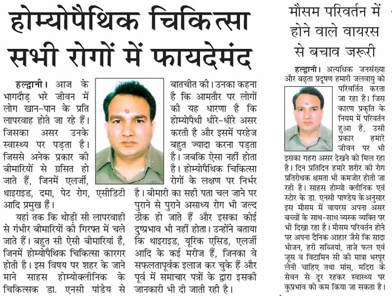 Uttaranchal-deep1