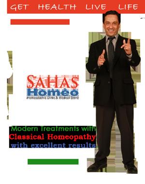 Sahas-campaign