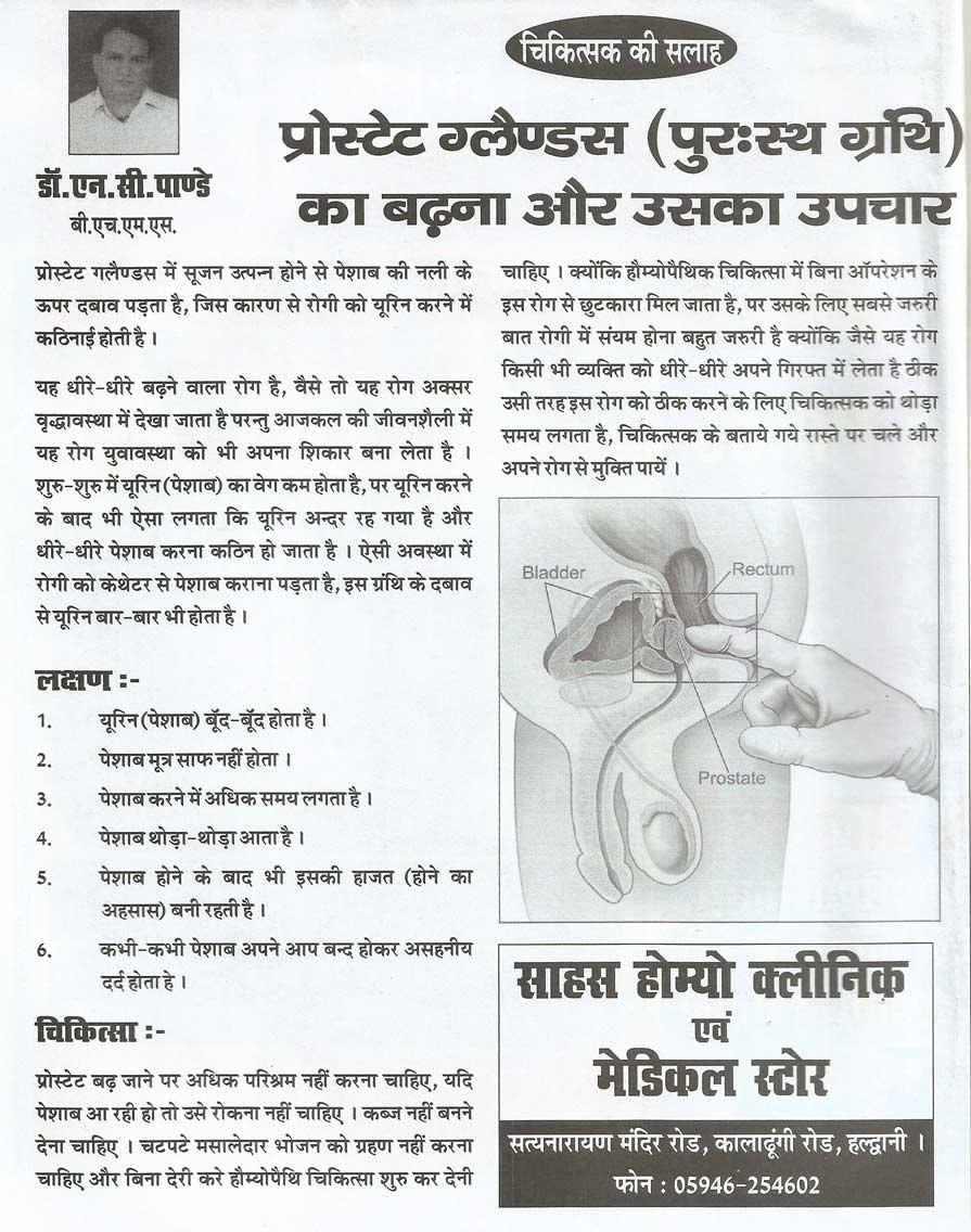 Himalaya Swaraj, 16-28 Feb 2015, Page 10