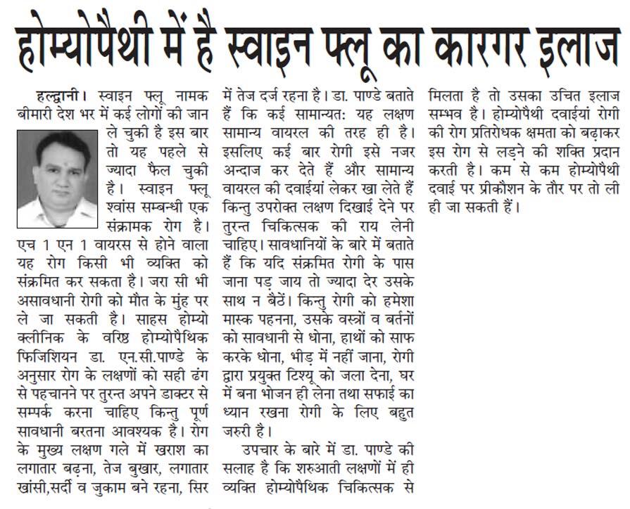 Uttar Ujala, 23 Feb 2015, Page 3