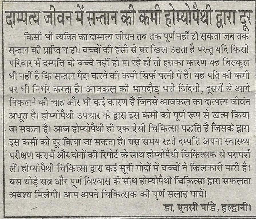Uttaranchal Darpan, 23 jan 2015, Page 3