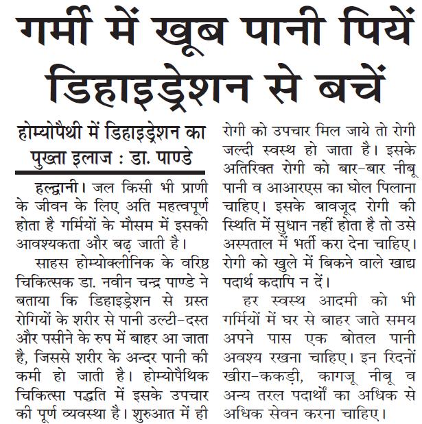 Uttar Ujala, 23 Apr 2015, Page 10