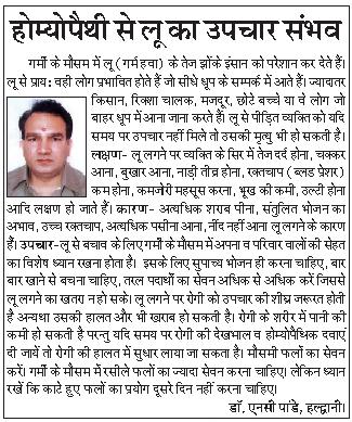 Uttaranchal Darpan, 02 June 2015, Page 6