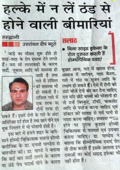 Uttaranchal Deep, 2 Nov 2015, Page 3