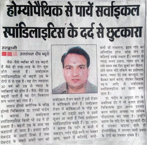 Uttaranchal Deep, 7 Jan 2015, Page 3