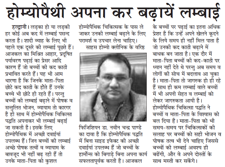 Uttar Ujala, 14 May 2016, Page 03